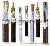 北京供应H05VV-F电缆CE认证护套电缆 CE认证欧标电缆