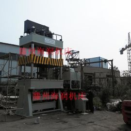 1000吨金属拉伸液压机  水槽拉伸液压机
