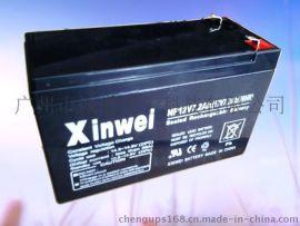 xinwei蓄电池 12V7.2AH 铅酸蓄电池厂家