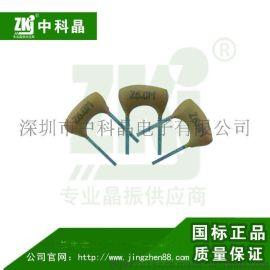高温晶振厂家供应小体积陶瓷晶振ZTA6.0MG平板电脑HDMI转接线