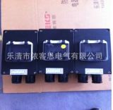 厂家直销SFDZ/FLK-25/3P防水防尘防腐断路器三防空气开关