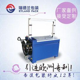 高台全自动打包机 流水线捆扎机捆包机