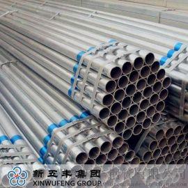 厂家直销厚薄壁镀锌钢管 4分 DN15 排线管 消防穿线管
