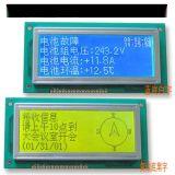 帶字型檔LCD19264液晶顯示模組