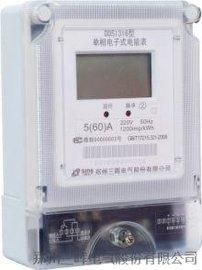 【郑州三晖直销】DDS1316型单相电子式电能表--单相485表 郑州电表 河南电表