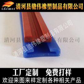 供应广东硅胶密封条   pvc钢片侧泡橡胶条