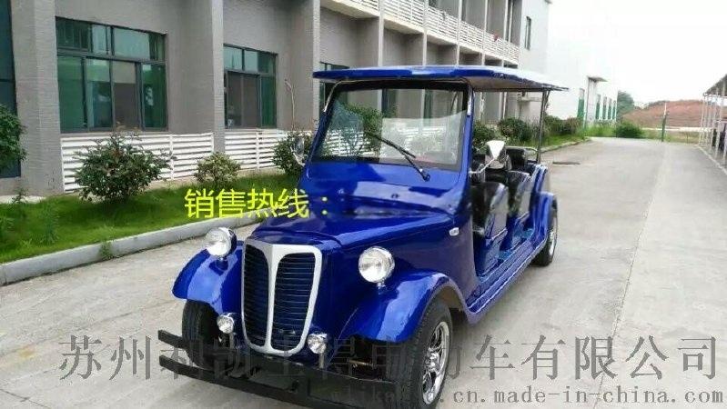 利凱士得LK-LX8純鋁合金車架8座電動老爺車