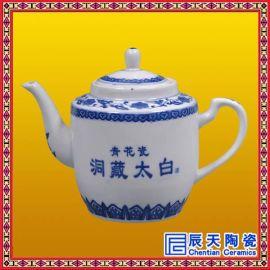 景德镇酒瓶陶瓷一斤装订做装饰带盖陶瓷白酒瓶泡酒壶