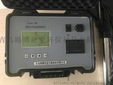 天津供應青島路博LB-7021攜帶型(直讀式)快速油煙監測儀