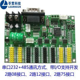武汉市027 剩余车位显示屏控制卡 停车场余位屏控制卡 停车场系统显示屏控制卡