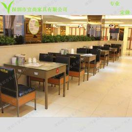 定做铁桌子 金属多功能餐桌 可放水壶餐桌 深圳宜尚家具