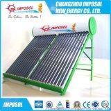 专业设计生产经济环保一体承压太阳能热水器