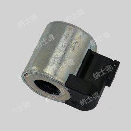 柳工挖掘机电磁阀线圈市场销售08C1863