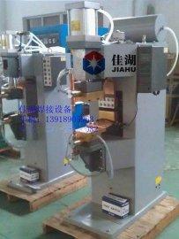 2018新款点焊机(交流点焊机)佳湖专业生产商