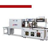 CHSL-5545收縮包裝機器,書本全自動邊封收縮包裝機,書本邊封包裝機械