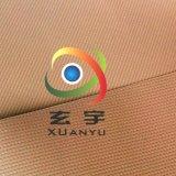 厂家直销2.1米宽12种颜色哑光PVC涂层布 PVC气膜布
