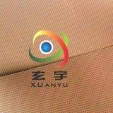廠家直銷2.1米寬12種顏色啞光PVC塗層布 PVC氣膜布