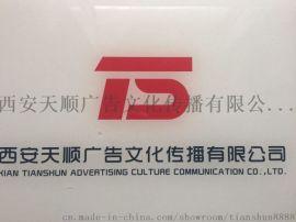 西安广告制作展板展架注水旗工厂喷画广告器材物料制作
