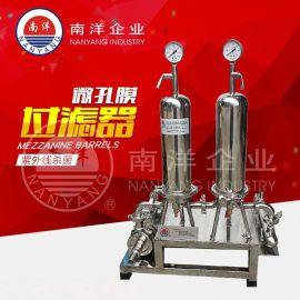 微孔膜过滤器 不锈钢果汁过滤设备 卫生级微孔过滤机