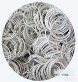 工厂直销白色橡皮筋、橡皮圈、牛皮筋 乳胶圈