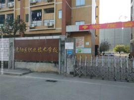 数字音乐教室教学仪 音乐教室教学管理软件北京星锐恒通厂家供应