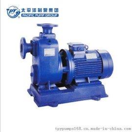 上海太平洋ZXL型直连式化工用耐腐蚀自吸离心泵