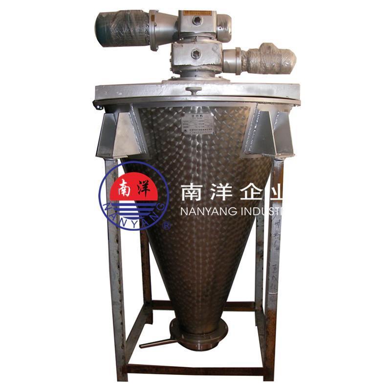 廣州錐型混合機 500L乾粉攪拌機