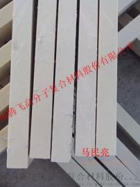 尼龙定制加工 MC尼龙条定制塑料片加工pp板材