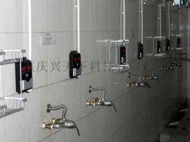 澡堂水控机,浴室澡堂刷卡水控系统,浴室水控机