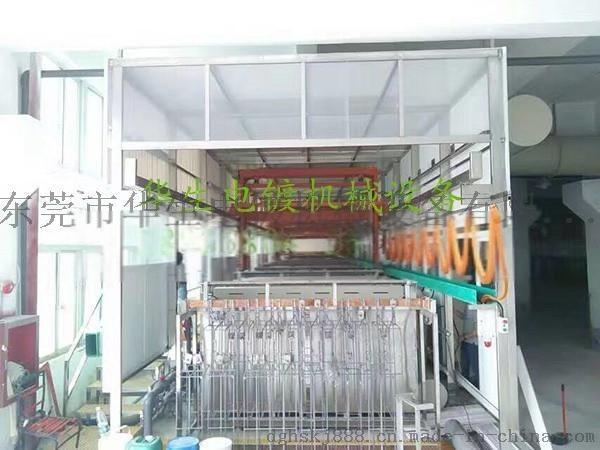 华生手机外壳氧化线生产厂家