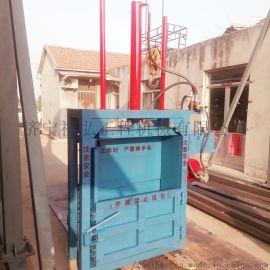 定制大型立式液压打包机废旧铝合金打包机