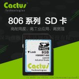 Cactus 806系列 SD卡 工业级 存储卡 闪存卡 宽温 SLC 32纳米