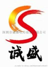 CS-HG电流互感器综合特性测试仪-深圳诚盛