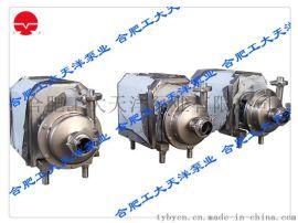 不锈钢耐腐化工泵选型