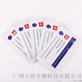 妙耀医美专用无菌面膜贴修护滋养质酸冷敷面膜