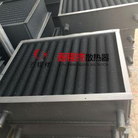 河北工業翅片管散熱器標準型號