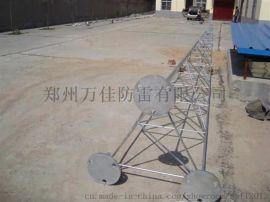 19米GH环形钢管避雷针独立避雷塔三角塔四角塔
