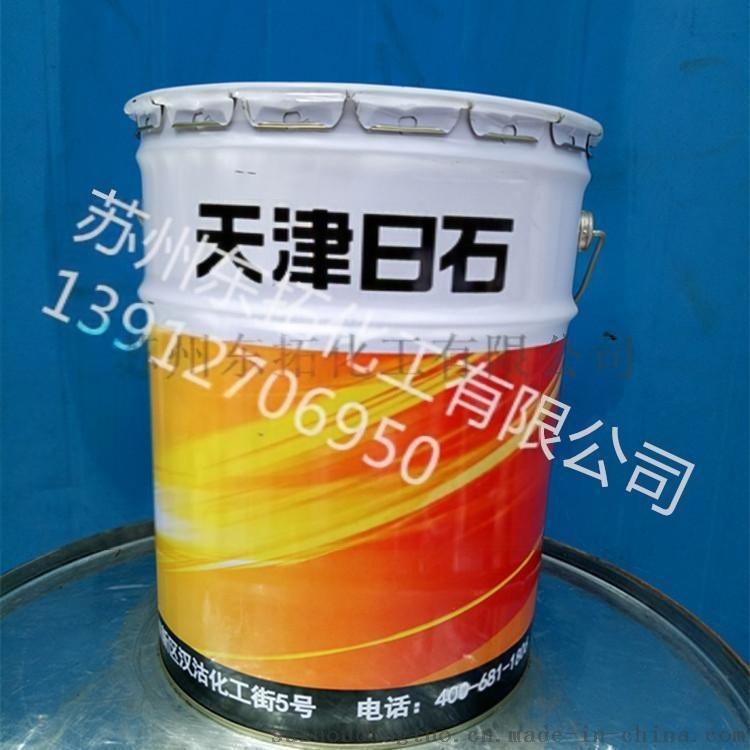 蘇州齒輪油 蘇州重負荷齒輪油 蘇州中負荷齒輪油L-CKC