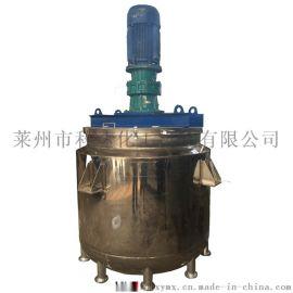 科达厂家直供2000L不锈钢电加热反应釜