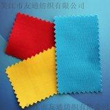 CVC网格纱卡防静电面料 现货多色可选 可定织定染