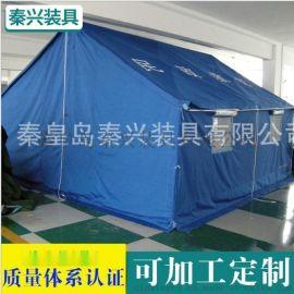 秦兴救灾帐篷厂家供应蓝色20平米救灾帐篷 帆布折叠救灾帐篷