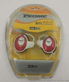 耳挂式耳机