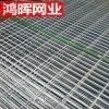 压焊Q235热镀锌钢格栅 电厂平台钢格板