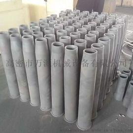 供应广东佛山碳化硅喷枪套/碳化硅喷火嘴