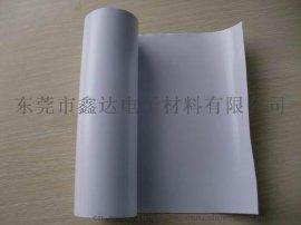 现货供应62g白色格拉辛离型纸