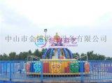 兒童遊樂設施/公園遊樂場設備/24人風火輪