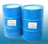 武汉防锈皂化油现货直供/品质保证