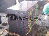 超高分子量聚乙烯支腿垫板吊车专用支腿垫板生产厂家