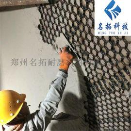 发电厂脱销烟道专用耐磨陶瓷涂料 防磨胶泥