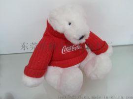 泰迪熊毛绒玩具定制维尼熊穿衣小熊来图来样加工